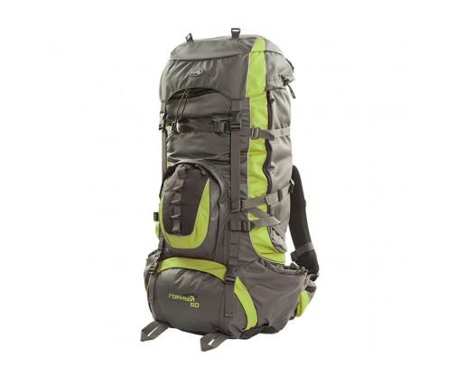 Рюкзак Горный 80 литров NEW (серо-зеленый) ХСН 9774-2