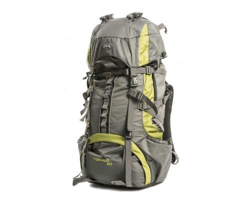 Рюкзак Горный 50 литров NEW (серо-зеленый) ХСН 9773-2