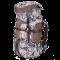 "ХСН - Рюкзак ""Alaska 50"" (Open Mountain) Коллекция ""Шаман"" - s906-3 - Stalker PRO"